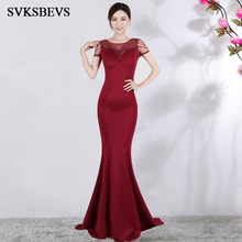SVKSBEVS 2019 Beading Illusion O Neck Mermaid Long Dresses Party Short Sleeve Sequined Zipper Back Maxi Dress