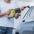 Neue XIaomi JW 31 See Jimmy Haushalt Handheld Wireless Waschen Gun Schnelle Lade Batterie Lebensdauer Bequem Reinigung Smart Werkzeug