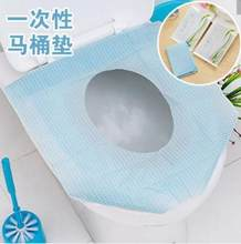 Disposable Travel Safety PE Plastic Toilet Seat Cover Mat portable Bathroom Product(China)