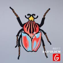 GUGUTREE embroidery big bug patches animal patches badges applique patches for clothing DX-102 все цены