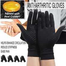 1 пара Женские Мужские Медные волокна терапия компрессионные перчатки рука артрита боли в суставах рельеф половина полный палец терапия перчатки
