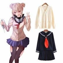 Mein Hero Wissenschaft Boku keine Hero Cosplay Kostüm Himiko Toga JK Uniform Frauen Sailor Anzüge mit Strickjacke Mädchen Akademie Uniform