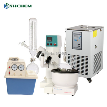 YHChem 2L Full Set Automatic Rotary Evaporator Rotovap with Cooling Circulator and Vacuum Pump