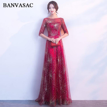 BANVASAC Elegant O Neck Bronzing Lace A Line Long Evening Dresses Party Half Sleeve Illusion Zipper Back Prom Gowns