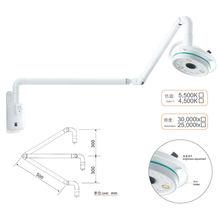 Настенный 36 Вт Светодиодный хирургический светильник для осмотра