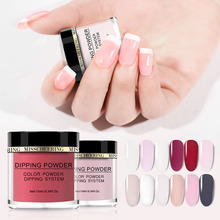 1 Box French Nail Natural Color Holographic Glitter Without Lamp Cure Dipping Powders Gradient Art Decorations