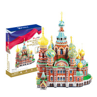 3D Puzzle Paper Model Cathedral DIY Making Building Model Set Toys For Children Free Shipping