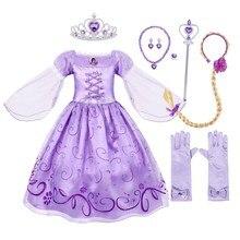 AmzBarley Little Girls Dress Princess Rapunzel Costume Mesh Batwing Sleeve Halloween Christmas Party Up Toddler Ball Gowns