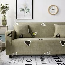Home Textile General Purpose Universal Elastic Force Full Cover Fabric Antiskid Sofa Cover Jane Eyre
