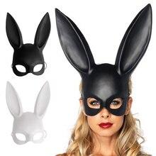 Черная/белая женская сексуальная маска с кроличьими ушками Милая Банни длинные уши повязка маска Хэллоуин маскарад вечерние аксессуары для косплея