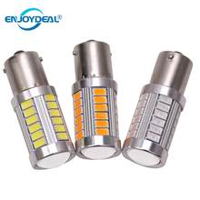 2pc 5630/5730 33SMD LED Auto Brake Light Bulb Rear Fog Lamp Car DRL Driving Light Headlight Signal Brake Bulb 1156 /1157 12V(China)