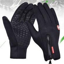 Водонепроницаемые зимние теплые перчатки, ветрозащитные уличные перчатки, утолщенные теплые варежки, перчатки для сенсорного экрана, мужские перчатки для велоспорта унисекс