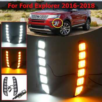 Car Led Daytime Running Light DRL 12V For Ford Explorer 2016 2017 2018 Yellow Waterproof Turn Signal Function Abs Daylight