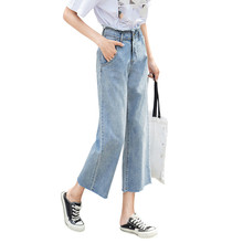 Straight Jeans For Women High Waist Washed Blue Denim Pants  Ankle-Length Femme Trousers Female Boyfriend Jeans недорго, оригинальная цена