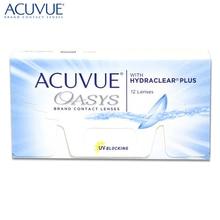 Контактные линзы Acuvue Oasys with Hydraclear Plus(12 шт) R: 8.8