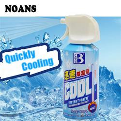 Car Accessories Car Rapid Cooling Agent Refrigerant Summer Quickly Cooling Agent Vehicle Ice Spray Single Bottle
