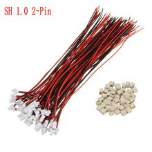 50pcs Mini Micro JST 1.0 SH 2-Pin Connector Plug With Wires