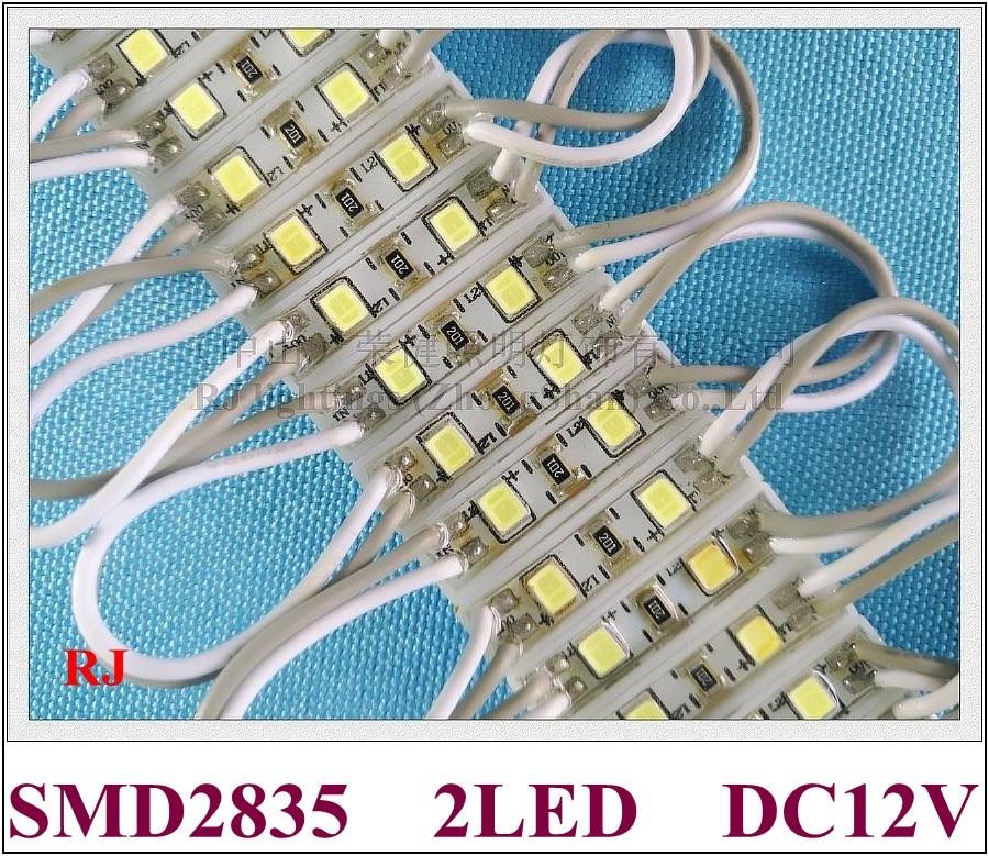 LED module RONGJIAN RJ 26mm 7mm 4mm SMD 2835 LED module light lamp LED back light