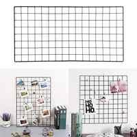 Multi-Function Metal Mesh Grid Panel Photo Wall Eur Style Art Display New Storage Rack Holder Home Bedroom DIY Decoration