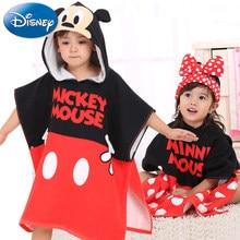 d16f06e814 Disney Mickey Dos Desenhos Animados Congelado Elsa Moda infantil Com Capuz  Toalha De Banho Minnie Capa