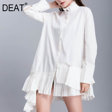 summer pleated DEAT fashion