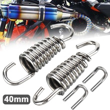 Link-Pipe Exhaust Stainless-Steel Muffler-Springs Manifold 40mm 2pcs Chambers Expansion