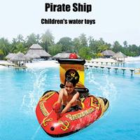 Inflatable Boat Swim Floating Row Pirate Water Bed Beach Swimming Pool Kids Toy Environmental Open Bottom Seat Children Boy