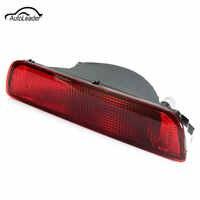 1Pcs Car Rear Tail Central Bumper Reflector Fog Light Lamp Rear Reverse Lights For NISSAN QASHQAI 2007-2013