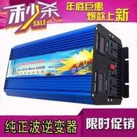 Digital display Pure Sine Wave Inverter 3KW 3000W high Frequency Inverter DC36V TO AC220V