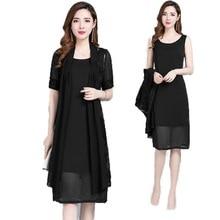 Plus Size Lace Patchwork Summer 2 Pieces Dress Women Elegant O-neck A-Line Chiffon Party Dresses Vestidos