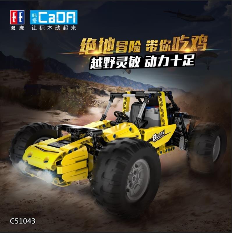 522PCS CaDA Building Cad Blocks Car PUBG Basset C51043 Model DIY RC Building Block Toy Car
