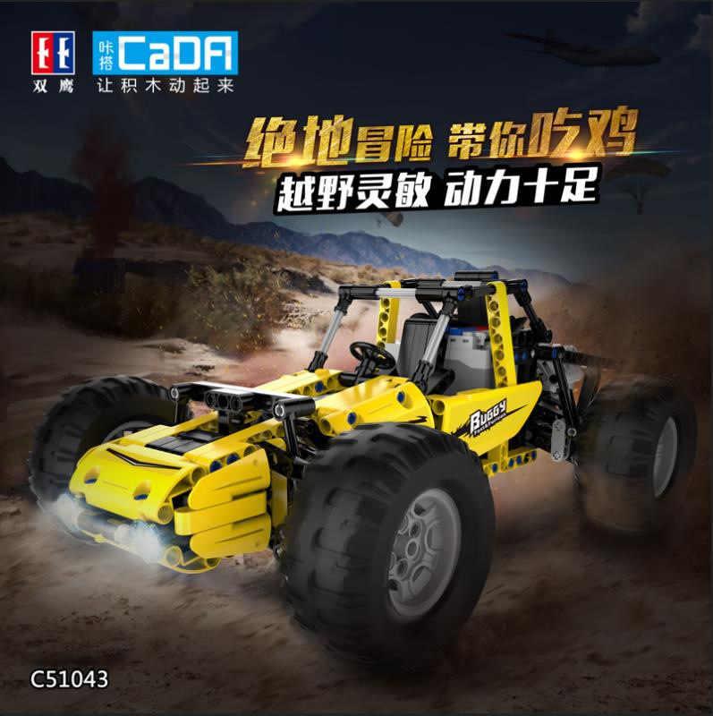 522PCS CaDA Building Cad Blocks Car PUBG-Basset C51043 Model DIY RC  Building Block Toy Car Gift