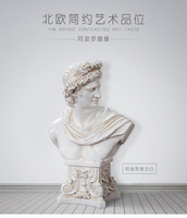 European style Home Ornament Resin Statue Anna Apollo Plaster Head Figure Sculpture Art Decoration Retro Anna Figurine Character