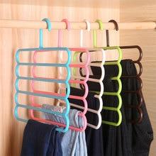 5-layer clothes hanger drying racks multi-functional innovative multi-storey scarf anti-slip pants folder