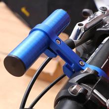 MTB велосипед алюминия рукоятка из сплава рама длинная подставка держатель золотистый и черный синий и красный цвета серый