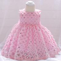 Newborn Girl Dress for Baby 3 6 9 12 18 24 Months White Yellow Lace Ball Gown 1st Birthday Outfits Kids Princess Costume 6L9A