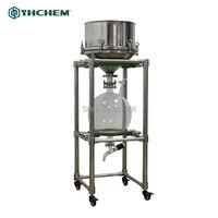 YHChem Новый YVF 50L высокоэффективный вакуумный фильтр фильтрация растворителей аппарат