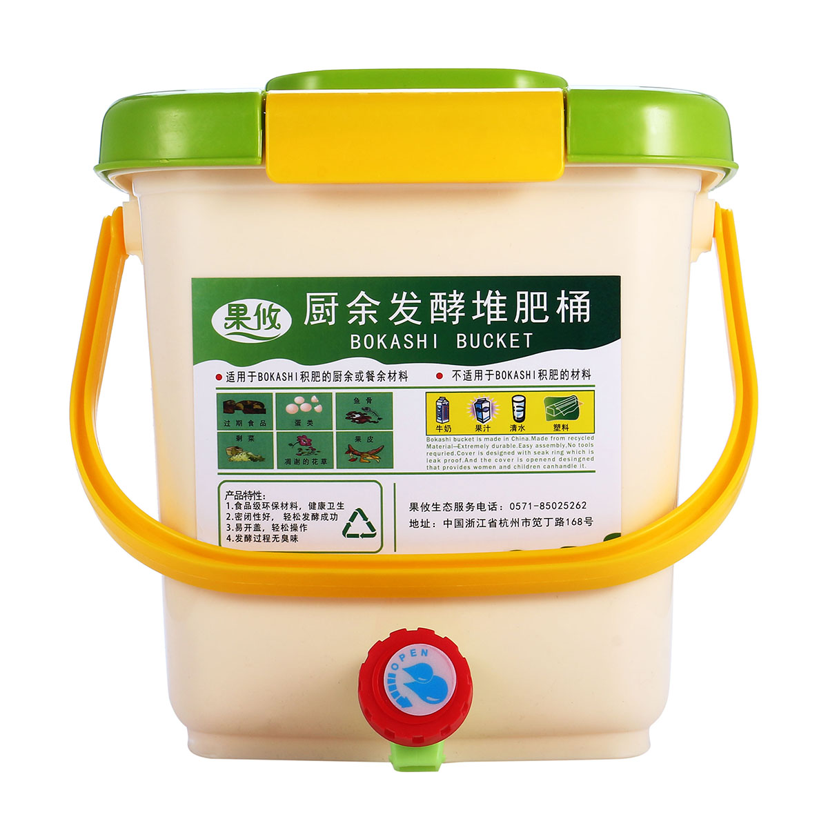 12L Compost Bin Recycle Composter Aerated Compost Bin PP Organic Homemade Trash Can Bucket Kitchen Garden Food Waste Bins title=