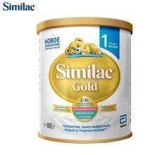 Молочная смесь Similac Gold 1 с рождения 800 г