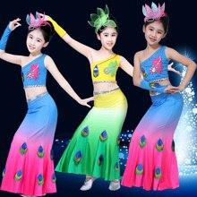 Songyuexia Childrens Dai Dance Dress Peacock Performance Girls Button Fishtail Skirt National Sequins