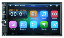 ouchuangbo 7 inch car mp5 media player audio stereo support BT aux usb SD wholesaler price