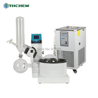 YHChem 2L Small Distillation Equipment Rotary Vacuum Evaporator with Cooling Circulator