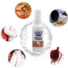 HGKJ-HOME пуховик сухой очиститель для стойких пятен протирание с HGKJ сосать грязь губка или влажное полотенце