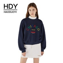 купить HDY Haoduoyi 2019 Fashion Girl Pure Color Cute Rainbow Letter Embroidered Ribbed Loose Hoodie дешево