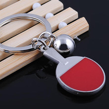2019 fashion Sport Ping Pong Table Tennis Ball Badminton Bowling Ball Keychain Key Chain Keyring Key Ring Souvenir Gift(China)