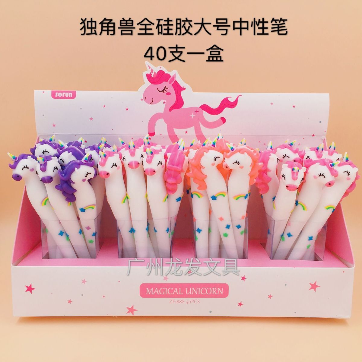 40 Pcs Gel Pens Silicone Unicorn Black Colored Kawaii Gift Gel ink Pens Pens For Writing