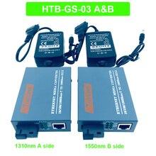 HTB GS 03 A&B 3pairs Gigabit Fiber Optical Media Converter 1000Mbps  Single Mode Single Fiber SC Port External Power Supply