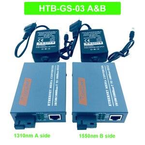 Image 1 - HTB GS 03 أ & B 3 أزواج ألياف جيجابت محول وسائط بصرية 1000Mbps وضع واحد واحد الألياف SC ميناء امدادات الطاقة الخارجية