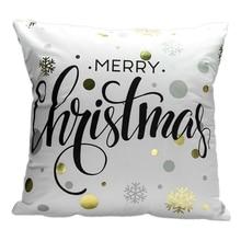 Рождественская горячая штамповка и наволочка
