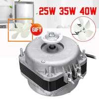 220V 1300r/min 25W/35W/40W Refrigerator Evaporator Freezer Fan Motor Set Replacement Parts Aluminum Alloy Dust Plug Design